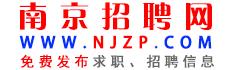 南京招聘网