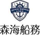 江苏森海船务