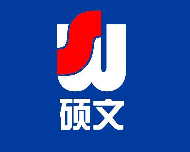 南京硕文网络科技有限公司