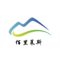 南京佰里莱斯企业管理咨询有限公司