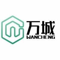 南京万行城运科技有限公司